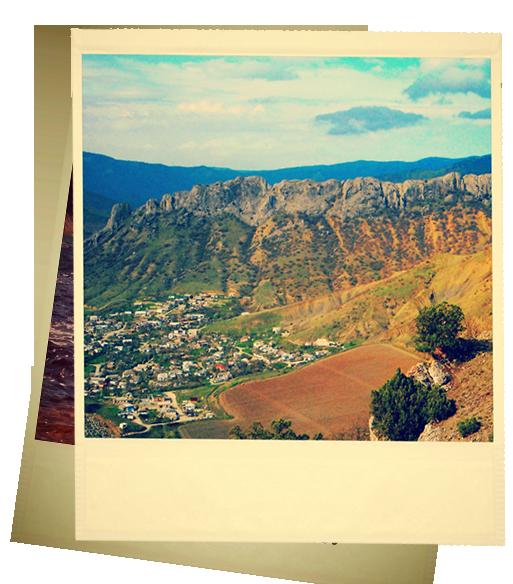 Судакские горы